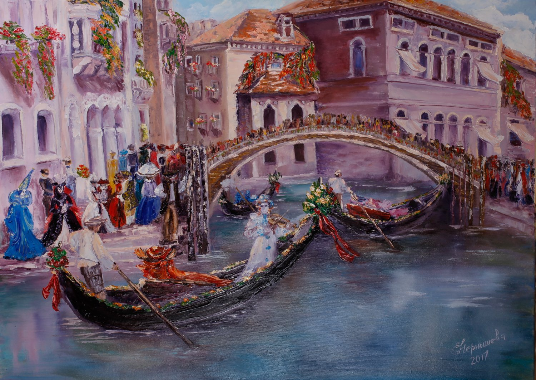 Венеция.Маскарад.